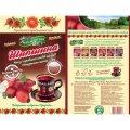 Чай фруктово-ягодный Поліський чай шиповник 25*2г/уп