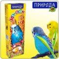 Корм для попугаев Природа Колосок яичный 140г