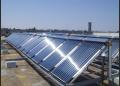 Устройство для сбора тепловой энергии Солнца
