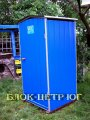 Мобильный биотуалет кабина туалетная