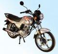 Мотоцикл Burn 125 (Skybike)