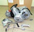 Двигатель Дельта Alpha 110, 125