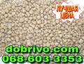 Carbamide fertilizer bag of 50 kg % N=46.2 urea