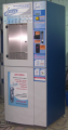 Корпус торгового автомата для продажи воды.