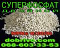 Carbamide urea package of 2 kg N=46.2 of %