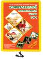 Універсальний інфрачервоний зігрівальний килимок в-1, купити, замовити, виробництво, ціна в Україні (Україна)