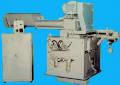 Дозатор весовой автоматический АД-50-РКМ-08