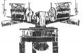 Дозатор для каменного угля, огнеупорной глины, цемента, песка АД-125- 2П