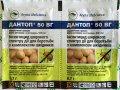 Дантоп з.п. - инсектицид, arysta lifescience 0,7 гр