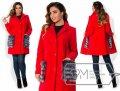 """Стильное кашемировое пальто для пышных дам """" Карманы искусственный мех """" Dress Code"""
