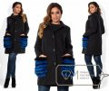 """Стильное кашемировое пальто для пышных дам """" Карманы натуральный мех """" Dress Code"""