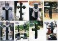 Гранитные кресты под заказ