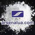 Ammonium muriate (ammonium chloride)