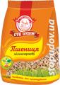 Пшеница цельнозерновая, 200 г