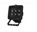 Прожектор светодиодный e.light.LED.150.6