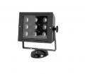 Прожектор светодиодный e.light.LED.150.9