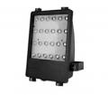 Прожектор светодиодный e.light.LED.102