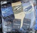 Детские махровые носки 31-36, код товара 143802167