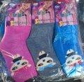 Детские махровые носки 26-28, код товара 176832826