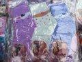 Детские носки ТМ BFL 31-33, код товара 262785403