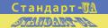 Услуги по сертификации товара