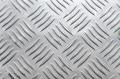 Алюминиевый  лист рифленый  квинтет 1мм 1,5мм 2мм 2,5мм 3мм 4мм 5мм ГОСТ 1050 АН24 марка АД0 Н2