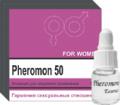 Женские феромоны, концентрированные эссенции для женщин, синтетические феромоны