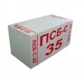 Пенопласт ПСБС-35 ЭКО от завода
