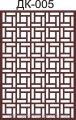 Экран декоративный, перфорация ДК005, арт.3075478