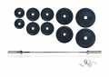 Олимпийская штанга 155 кг с замками (код SH-19)