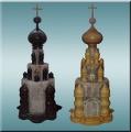 Светильники соляные , соляная лампа Церковь