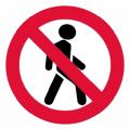 Знак Вход (проход) воспрещен