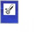 Знак указательный Расположение определенного места, объекта или средства