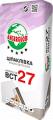 Шпаклевка финишная светло-серая Anserglob BCT 27