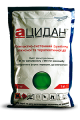 FUNGICIDE Atsidan (ANALOGUE RIDOMIL GOLD) metalaxyl of 80 g/kg, and mankotseb 640 g/kg