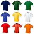 Футболки мужские цветные Top-Shirt 27 цветов, арт.36515606
