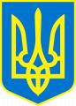 """Кабинетный знак """"Государственный Герб Украины"""""""
