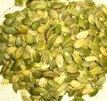 Pumpkin. Pumpkin sunflower seeds, seeds and oil of pumpkin gymnospermous. Kernel pumpkin sunflower seeds