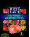 Субстрат для цветущих растений rich land, garden club 5 литров