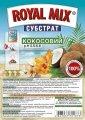 Субстрат кокосовый royal mix, garden club 300 грамм