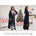 Женское яркое платье  ФМ-П-0190-И