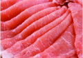 Мясо свинное