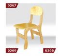 Стульчики детские, стульчики для детских садов с Одессы оптом или  в розницу