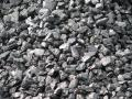 Уголь марки АКО 25-100 насыпом по 1 тонне