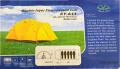 Палатка пятиместная двухтентовая