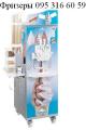 Urządzenia do produkcji lodów