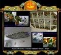 Плдвесной потолочный витраж купол