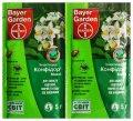 Средство защиты растений Конфідор Максі 5г
