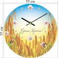 Стильные акриловые настенные часы 41x42 см, арт. 3A-3-35x35