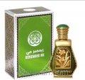 Элитные арабские духи Remember Me Al Haramain, 15 мл